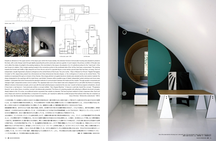JA93_House in Yokohama_03